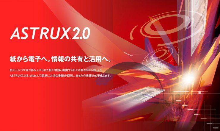 ASTRUX2.0