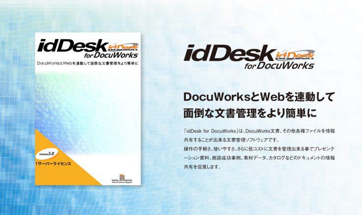 idDesk